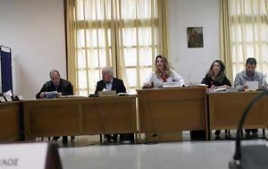Συνεδρίαση Δημοτικού Συμβουλίου Πεντέλης, 18 Δεκεμβρίου, synedriasi dimotikou symvouliou pentelis, 18 dekemvriou