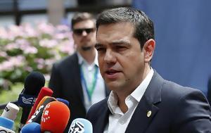 Πρωτοβουλία Τσίπρα, Ευρώπη, Σύνοδο Κορυφής, protovoulia tsipra, evropi, synodo koryfis