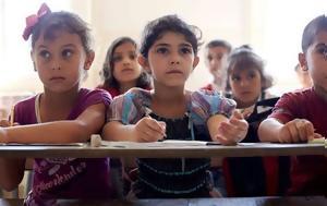 Τα σχολεία μας μια αγκαλιά για όλου του κόσμου τα παιδιά