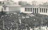180, Εθνικό, Καποδιστριακό Πανεπιστήμιο Αθηνών,180, ethniko, kapodistriako panepistimio athinon