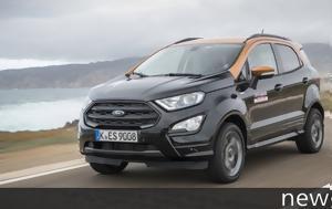 Live, Λισσαβώνα, Οδηγούμε, Ford EcoSport, Live, lissavona, odigoume, Ford EcoSport