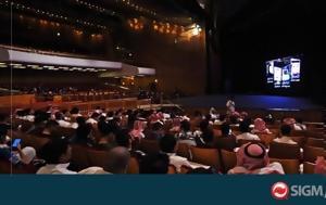 Σαουδάραβες, saoudaraves