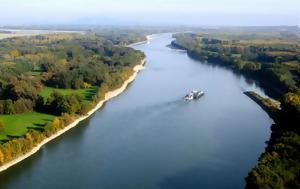 Φτιάχνουν, Δούναβη, Θερμαϊκό, ftiachnoun, dounavi, thermaiko