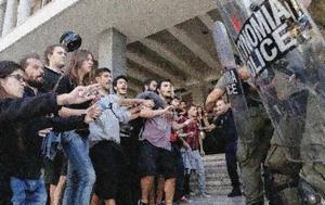 Οι αστυνομικοί ψάχνουν τρόπους να απεμπλακούν από τους πλειστηριασμούς