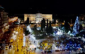 Χριστούγεννα, Αθήνα, Όλη, christougenna, athina, oli
