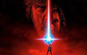 Jedi, Ανανεώνοντας, Star Wars, Jedi, ananeonontas, Star Wars