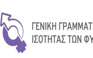 Σύμβασης, Κωνσταντινούπολης, Ε Ε, Ευρωπαϊκό Κοινοβούλιο Νοέμβριος 2017, symvasis, konstantinoupolis, e e, evropaiko koinovoulio noemvrios 2017