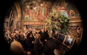 Λαμπρή Εορτή, Αγίου Ελευθερίου, Ιωνία, labri eorti, agiou eleftheriou, ionia