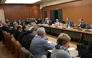 Συνεδρίαση Δ Σ, Λυκόβρυσης – Πεύκης, 19 Δεκεμβρίου, synedriasi d s, lykovrysis – pefkis, 19 dekemvriou