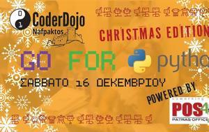 Python Lab 6 - Christmas Edition, POS Coworking Space