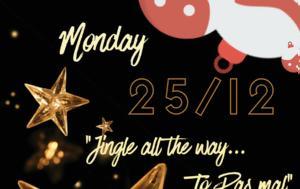 Jingle All, Way, Pas Mal