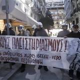 Θεσσαλονίκη, Πέταξαν, Συμβολαιογράφων [Βίντεο],thessaloniki, petaxan, symvolaiografon [vinteo]