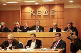 ΚΕΔΕ, Πρωτοβουλίες,kede, protovoulies