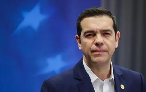 Tsipras, 4th, Draghi