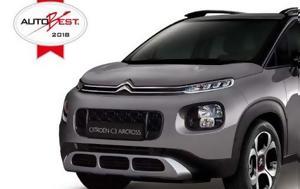 Autobest 2018, Citroen C3 Aircross
