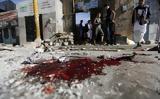 Βία, Υεμένη,via, yemeni