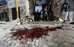 Βία, Υεμένη, via, yemeni
