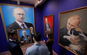 Ο… Σούπερ-Πούτιν, Μόσχας, o… souper-poutin, moschas