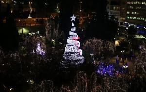 Άρωμα Χριστουγέννων, Αθήνα, Όλες, aroma christougennon, athina, oles