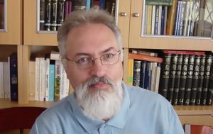 Ανθολογία, Αριστοτέλης Μητράρας, anthologia, aristotelis mitraras