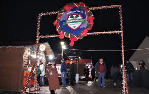 Άρτα, Άνοιξε, Παραμυθένια Πόλη Χριστουγέννων, arta, anoixe, paramythenia poli christougennon