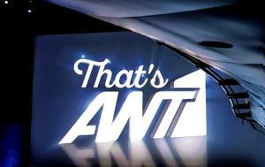 Καταιγίδα, ΑΝΤ1 –, kataigida, ant1 –