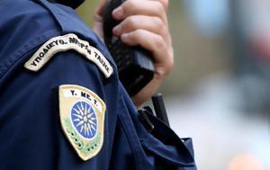 Ενωση Αστυνομικών Υπαλλήλων Δυτ Αττικής, Ειδικών Υπηρεσιών, enosi astynomikon ypallilon dyt attikis, eidikon ypiresion