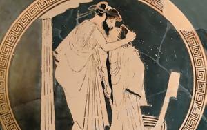 Η αντισύλληψη στην αρχαιότητα