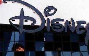 Fox, Disney