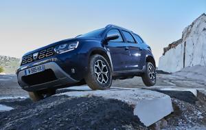 Νέο Dacia Duster, Περισσότερο SUV, neo Dacia Duster, perissotero SUV