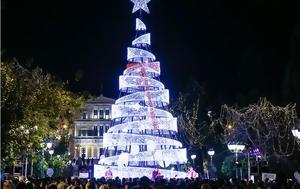 Γιορτάστε, Χριστούγεννα, Αθήνα, giortaste, christougenna, athina