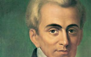 Ι Καποδίστριας, Δρόμος, Τρόπος, Καποδίστρια, i kapodistrias, dromos, tropos, kapodistria
