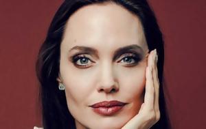 Αυτό, Angelina Jolie, afto, Angelina Jolie