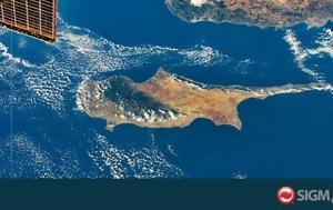 Μοναδικό, Κύπρο, monadiko, kypro
