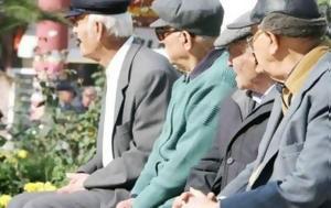 Νέα «βόμβα» με τα αναδρομικά των συνταξιούχων