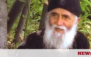 Άγιος Γέροντας Παΐσιος, agios gerontas paΐsios