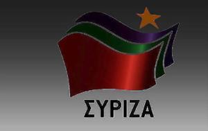 ΣΥΡΙΖΑ, Μητσοτάκης- Αφορμή, syriza, mitsotakis- aformi