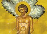 Σήμερα, Άγιος Σεβαστιανός,simera, agios sevastianos