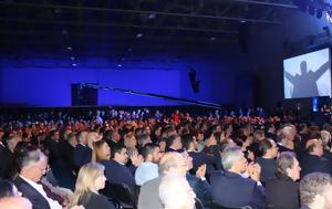 11ο Συνέδριο Νέας Δημοκρατίας, Ελλάδα, 11o synedrio neas dimokratias, ellada