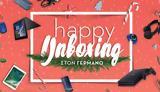 Καταστήματα ΓΕΡΜΑΝΟΣ, Χριστουγεννιάτικο,katastimata germanos, christougenniatiko