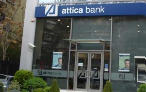 Attica Bank, Διαβίβαση, Artemis Securitisation SA, Attica Bank, diavivasi, Artemis Securitisation SA