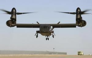 V-280 Valor, Bell - ΒΙΝΤΕΟ, V-280 Valor, Bell - vinteo