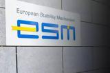 Σύμβαση, Ευρωπαϊκού Μηχανισμού Σταθερότητας, Uni Systems Ομίλου Quest,symvasi, evropaikou michanismou statherotitas, Uni Systems omilou Quest