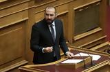 Τζανακόπουλος, Είμαστε, Προϋπολογισμό,tzanakopoulos, eimaste, proypologismo
