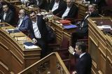 Βουλή, Δείτε, Προϋπολογισμού,vouli, deite, proypologismou