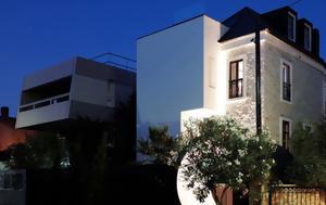 Dream House, Ενα, Κεφαλάρι -Μισό, [εικόνες], Dream House, ena, kefalari -miso, [eikones]