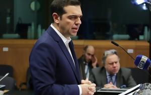 Τσίπρας, Αύγουστο, 2018, tsipras, avgousto, 2018
