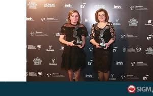 KEAN Βραβείο Business Leader, ΚΕΒΕ Business Leader Awards, KEAN vraveio Business Leader, keve Business Leader Awards
