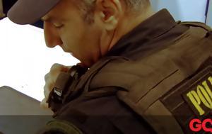 Ελληνική Αστυνομία, elliniki astynomia