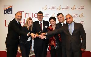 "Attica Group, ""True Leader"""